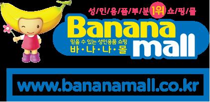 바나나몰 의정부점